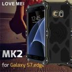 Galaxy S7 edge メタルケース アルミ プロテクトケース アルミ バンパー SC-02H  SCV33 Galaxy S7 edge強靭タフケース ギャラクシーS7エッジ メタルケース