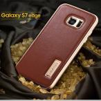 本革 Galaxy S7 edge レザーケース 革プレート付きアルミバンパーケース galaxy s7 エッジケース スタンド機能付き アルミ