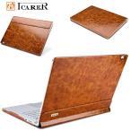 本革 Surface Book ケース カバー オイルレザー 分離式 マグネット脱着 ビジネス Surface Book レザー ケース タブレットケース キーボードケース