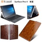 ヴィンテージレザー ビジネス Surface Pro4 ケース カバー 本革 レザーケース サーフェス プロ4 Microsoft surfacepro4 ケース 牛革 オイルワックス ICARER