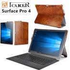ヴィンテージレザー ビジネス surface pro 4 ケース カバー サーフェス プロ4 ケース 本革 Microsoft SurfacePro4 レザーケース ブランド おしゃれ