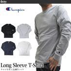 【メール便配送】チャンピオン ロンT Champion Tシャツ CC8C クルーネック 無地 長袖 USAモデル 5.2 oz