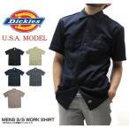 ディッキーズ ワークシャツ 半袖 USAモデル 1574 (メール便対応)