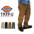 ディッキーズ Dickies ダックペインターパンツ ワークパンツ 1939
