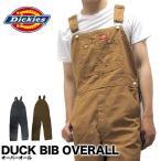 ディッキーズ オーバーオール メンズ ダック Dickies DB100