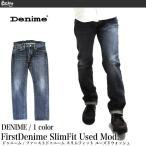ショッピングused ドゥニーム Denime FirstDenime Slim Fit Used Mod スリムフィット ユーズドウォッシュ デニム D16SS046 (メール便不可)
