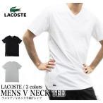 ショッピングラコステ ラコステ LACOSTE 半袖 Tシャツ ワンポイント Vネック メンズ 男性用 (メール便対応可)