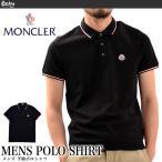MONCLER モンクレール ポロシャツ 紺 ネイビー 黒 ブラック 83130 99 84444