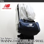 ニューバランス New Balance トレーニング デイ ダッフルバッグ スモール 合宿 部活 ジム