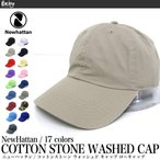 being-yah_by-nht-cottoncap