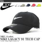 ショッピングNIKE NIKE ナイキ レガシー91 テックキャップ ドライフィット LAGACY91 TECH CAP DRI FIT (メール便不可)