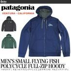 Patagonia パタゴニア パーカー ジップ メンズ スモール フライング フィッシュ ポリサイクル フルジップ フーディ 39553