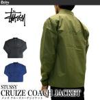 ステューシー STUSSY クルーズコーチジャケット CRUIZE COACH JACKET 115394 115431(メール便不可)