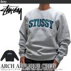 ステューシー スウェット STUSSY 118318 アーチアップリケ クルー クルーネック トレーナー ARCH APP CREW