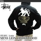 STUSSY ステューシー 1924000U ライオンクラウン フーディー LION CROWN HOOD (メール便不可)