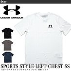 【メール便配送】UNDER ARMOUR アンダーアーマー 1326799 メンズ スポーツスタイル 半袖Tシャツ