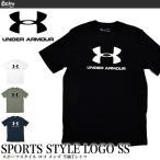 【メール便配送】UNDER ARMOUR アンダーアーマー 1329590 SPORTSSTYLE LOGO SS メンズ 半袖Tシャツ