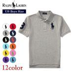 ラルフローレン ポロシャツ ビッグポニー 半袖 ボーイズ サイズ 670257 690068 703635 男女兼用 プレゼント ギフト ゴルフ スポーツ カジュアル メール便可