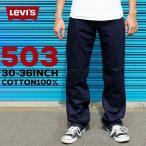 リーバイス503LOOSE21522-000400503-0317L5-0...