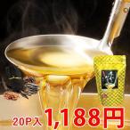 メール便対応可黄金のだし 8g×24袋 1袋8-0114日本製 国産 だし ダシ 出汁 人気 おすすめ