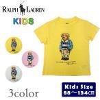 ポロ ラルフローレン キッズ Tシャツ ポロベア 半袖 785928 イエロー ピンク ホワイト ブルー POLO RALPH LAUREN ベアー ボーイズ ガールズ 子供 男の子 女の子