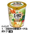 カップラーメン ベイシア 1/3日分の野菜ヌードル ポトフ 12個入 1個あたり105円_4904511106052_74
