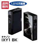 ショッピングIXY 【送料無料】キャノン コンパクトデジタルカメラ IXY1 BK_4960999842738_95
