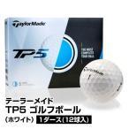 テーラーメイド TP5 ゴルフボール ホワイト 1ダース 12個入り_4053509601311_91