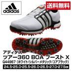 送料無料 アディダス ゴルフ メンズ スパイク ゴルフシューズ ツアー360 BOA ブースト X  Q44967 ホワイト/シルバーメタリック/コアブラック_4058027477998_91