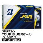 ブリヂストン ゴルフボール TOUR B JGRボール 12P パールホワイト 1ダース_4547333218659_91