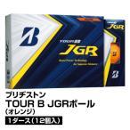ブリヂストン ゴルフボール TOUR B JGRボール 12P オレンジ 1ダース_4547333218666_91