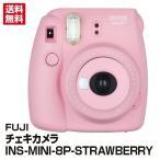 【送料無料】FUJI チェキカメラINS-MINI-8P-STRAWBERRY_4547410313710_95