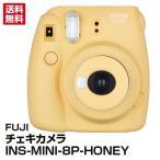 【送料無料】FUJI チェキカメラINS-MINI-8P-HONEY_4547410313734_95