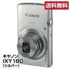 ■メーカー名:Canon(キャノン)  ■カタログ番号:9970308   ●薄型ボディーに光学8倍...