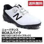 送料無料 ゴルフシューズ メンズ 日本正規品 New Balance ニューバランス MG1001 Boaスパイク ホワイト/ブラック_4549842457109_91