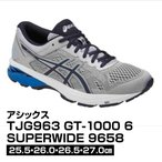 ランニングシューズ メンズ asics アシックス TJG963 GT-1000 6 SUPERWIDE 9658_4549846342517_93