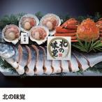 お歳暮 ギフト 鮮魚 北の味覚 送料無料 E-KMR 【311-78】_4580434976288_78