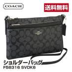 ■メーカー名:COACH(コーチ)  ■カタログ番号:F58316   メーカー希望小売価格 税込5...