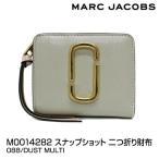 ブランド MARC JACOBS マークジェイコブス M0014282 二つ折り財布 088 Dust Multi_4582357838643_21
