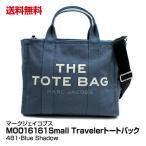 ブランド レディース トートバッグ MARC JACOBS マークジェイコブス The Tote Bag Small Traveler Tote M0016161 481 Blue Shadow_4582357843869_21