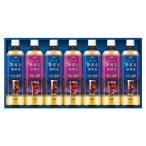 味の素AGF ギフトLP-30