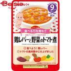 キユーピー QP HA-5 鶏レバーと野菜のトマト煮 80g
