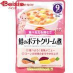キユーピー QP HA-6 鮭のポテトクリーム煮 80g