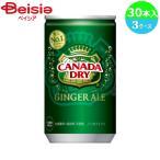 ジュース 清涼飲料水 コカ・コーラ社 コカ・コーラ カ