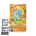 ジュース 清涼飲料水 コカ・コーラ社 コカ・コーラ M
