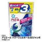 洗濯用品 洗濯ボール P&G アリエール パワージェルボール 3Dジャンボ 46個入り×2_4902430142793_10