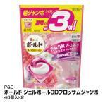 洗濯用品 洗濯ボール P&G ボールド ジェルボール3D ブロッサム ジャンボ 46個入り×2_4902430164221_10