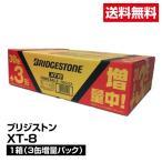 送料無料 テニス ボール 硬式 BRIDGESTONE ブリヂストン XT-8 1箱 3缶増量パック_4908055545995_97
