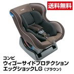 ウィゴー サイドプロテクション エッグショック LG ブラウン 1台