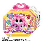 WHO are YOU? ファミリー